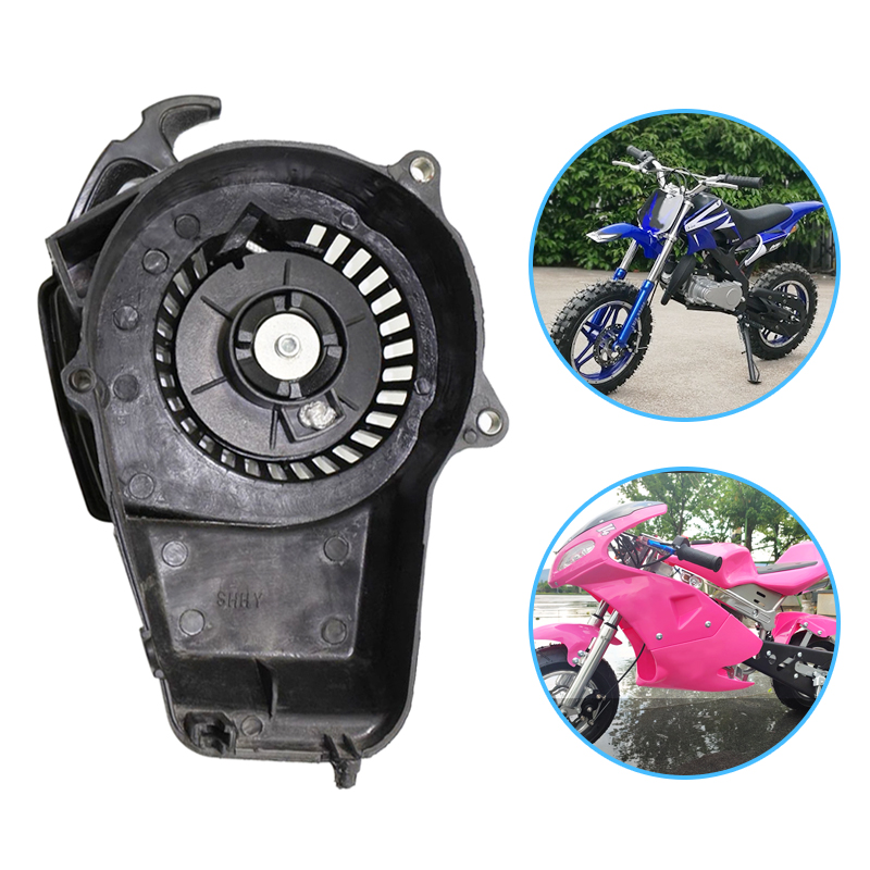 1 Pcs Motorcycle Pullstart Pull Starter For 47cc 49cc Engine Mini Pocket Dirt Bike ATVs Quad Scooter Engine Etc 2019 New
