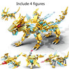 4IN1 Ninja Gold Dragon Knight Swordsman Model Figures Building Blocks Kids Toys Bricks Gift for Children Boys