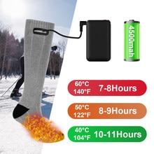 Meia de aquecimento três modos elástico confortável resistente à água elétrica quente meias meias de inverno quente ao ar livre meias térmicas