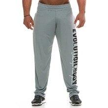 2020 sonbahar erkek Streetwear koşu Sweatpants moda marka erkek günlük pantolon rahat ayak koşu spor pantolon erkek