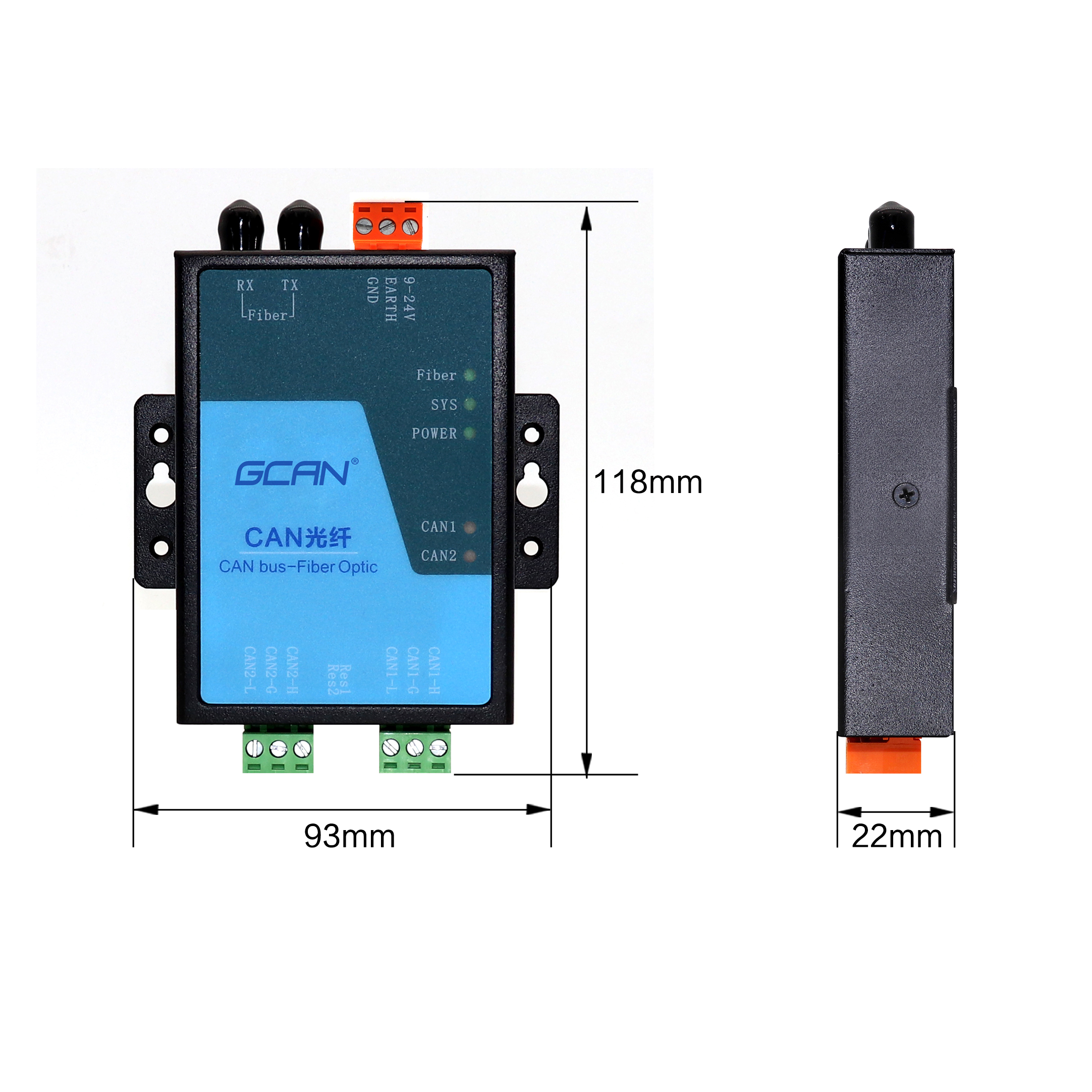 Купить с кэшбэком Industrial grade CAN bus to fiber converter extend CAN bus communication distance with CAN interface and fiber optic  interface.
