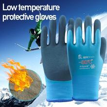 Working Gloves Winter Fishing Gloves Durable High Quality Plus Gloves Work All Thickening For Wint I7C0 Velvet Rubber Water E8L3
