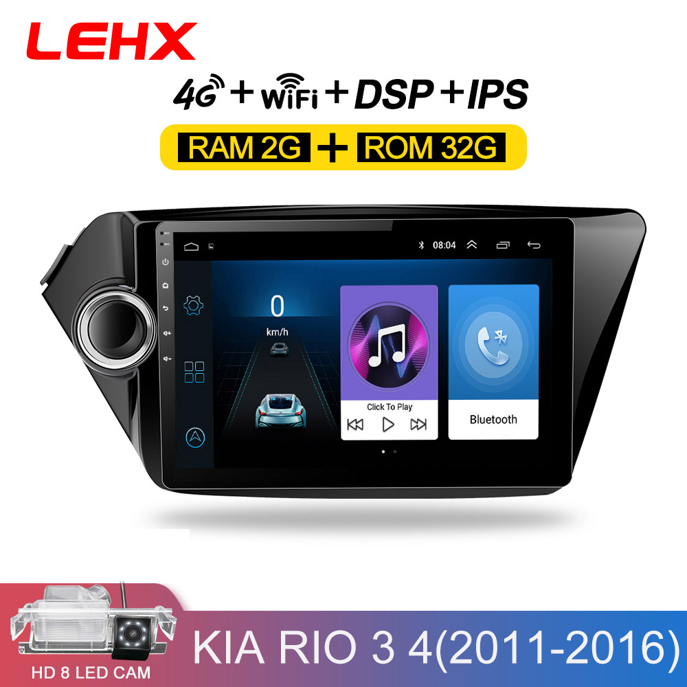 <font><b>2din</b></font> <font><b>Android</b></font> 8.1 car radio multimedia player gps navigatio for Kia RIO 3 4 Rio 2010 2011 2012 2013 2014 2015 2016 2017 2018 image