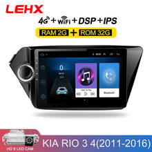 2din Android 8,1 car radio reproductor multimedia gps navigatio para Kia RIO 3 4 Rio 2010, 2011, 2012, 2013, 2014, 2015, 2016, 2017, 2018(China)