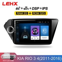 2din Android 8,1 car radio reproductor multimedia gps navigatio para Kia RIO 3 4 Rio 2010, 2011, 2012, 2013, 2014, 2015, 2016, 2017, 2018