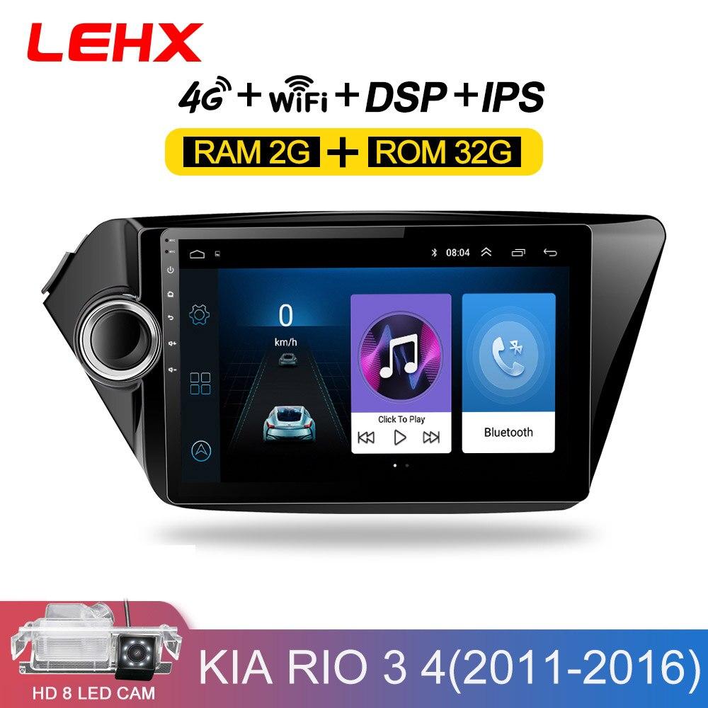 2din android 8.1 rádio do carro multimídia jogador gps navigatio para kia rio 3 4 rio 2010 2011 2012 2013 2014 2015 2016 2017 2018