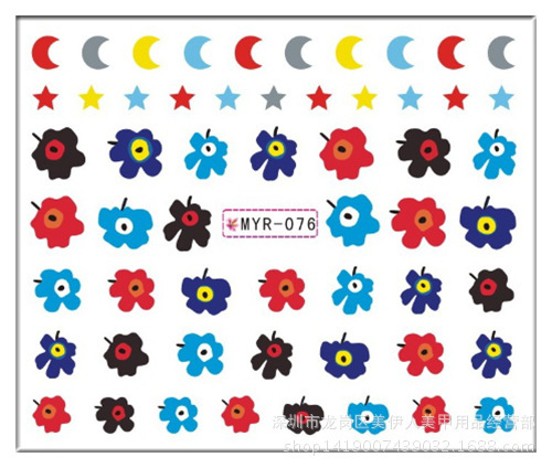 MYR073-078 New Style Foreign Trade Hot Sales Color Flower Nail Sticker Watermarking Phototherapy Nail Sticker Flower Stickers