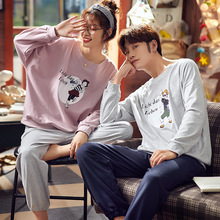 Couple Pyjama Set Men Womens Sleepwear Top+Long Pants Pure Cotton Long Sleeve Spring and Autumn Casual Wear Household