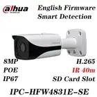 Экспресс доставка Dahua IPC HFW4831E SE 8MP мини оригинальная пулевая сетевая камера с логотипом Dahua 4K WDR IR Замена IPC HDBW4831E A