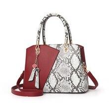 купить European and American Style Splicing Texture Fashion Handbag High-end Bag Female 2019 New Fashion Snake Pattern Shoulder Bag по цене 1790.46 рублей