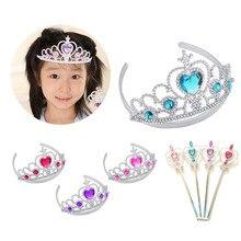 Рождество, 2 шт., корона принцессы, волшебная палочка, детские игрушки для девочек, вечерние аксессуары, Хэллоуин, королева, косплей, вечерние игрушки для детей, новинка