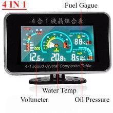 Universal 4in1 LCD Car Digital ALARM Gauge Oil Pressure Gauge Voltmeter Voltage Water Temperature Fuel Gauges Plastic Shell цена