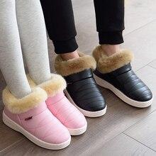 Женские зимние ботинки; Зимние теплые меховые ботильоны для мужчин и пар; Обувь на толстой подошве из хлопка; Водонепроницаемые слипоны на плоской подошве; Botas Mujer Zapatos