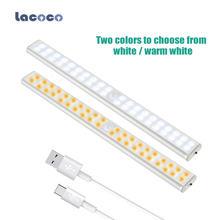 Светодиодный движения Сенсор светильник шкаф лампа 60 светодиодный