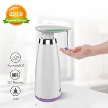 350 мл автоматический дозатор мыла без прикосновения для рук дезинфицирующее средство для ванной комнаты умный датчик дозатор жидкого мыла для кухни
