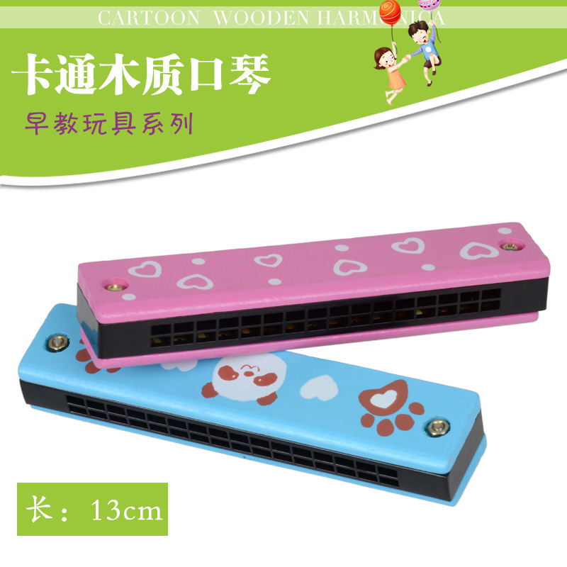 Cartoon Wooded Children Organ Early Childhood Music Mouth Harmonica ENLIGHTEN Have Playing Musical Instrument Toy