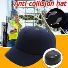 Рабочая защитная тканевая Кепка, бейсбольная кепка, шлем, бейсбольный стиль, Солнцезащитная Защитная головная Защитная жесткая Кепка, анти-ударная легкая