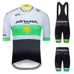 Астана, одежда для велоспорта, велосипедная майка, Ropa, мужская, для велоспорта, летняя, Pro, Майки для велоспорта, гелевая подкладка