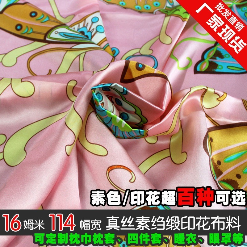 Silk Fabrics For Dresses Blouse Scarves Clothing Meter 100% Pure Silk Satin Charmeuse 16 Mill Pink Retro Printed Floral High-end