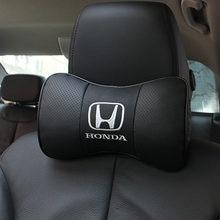 Автомобильная подушка для crv civic из натуральной кожи автомобильный