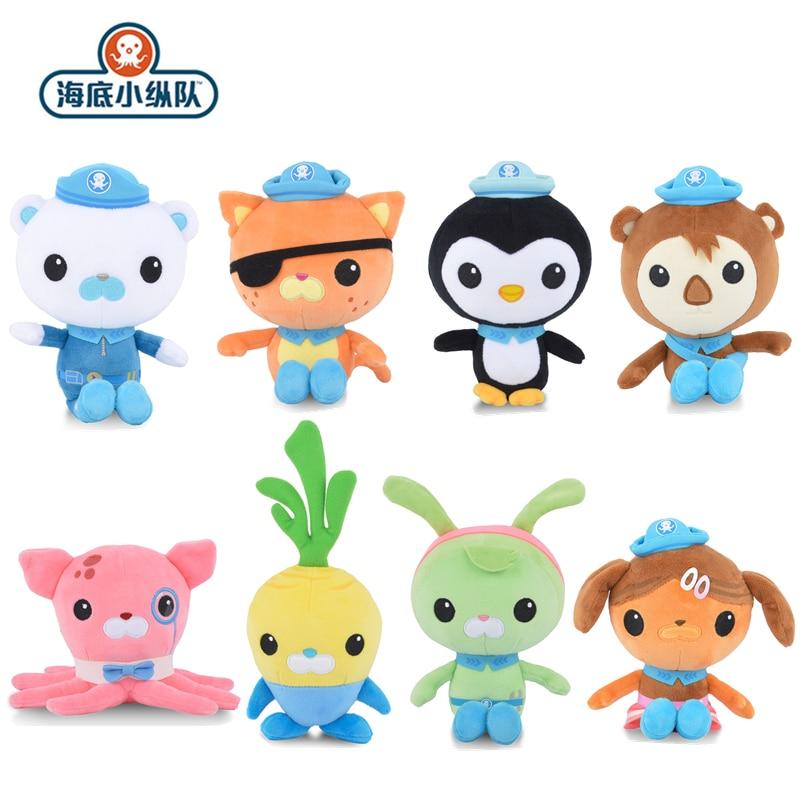 Original Octonauts 19cm Plush Toys Barnacles Peso Kwazii Tweak Vegimal Animal Stuffed Party Birthday Gift Kid Christmas Girl Toy