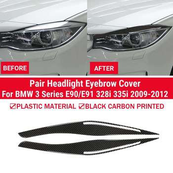 Pair Front Headlamp Eyebrows Eyelid Headlight Covers Carbon Printed For BMW E90/E91 328i 335i 2009-2012/ 5 Series F10 2010-2013 image