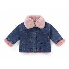 Детское зимнее пальто; джинсовая куртка для девочек; Одежда для маленьких девочек; От 4 до 12 лет; теплая Джинсовая Верхняя одежда; одежда для детей
