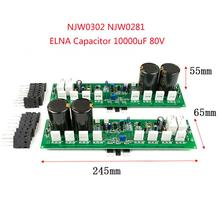 PR-800 1000W Class A/AB NJW0302 NJW0281 ELNA10000uf/80VHIFI Dual Amplifier Finished Board