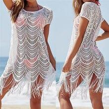 Белая кружевная накидка с кисточками, купальник, летнее сексуальное бикини, парео, Пляжная накидка, пляжная одежда, женское платье, купальник, накидка# Q560