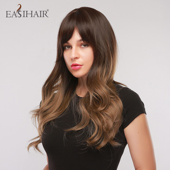 EASIHAIR Long Brown Ombre Wigs with Bangs Wave Synthetic Hair for Women African American Heat Resistant Natural - discount item  50% OFF Synthetic Hair
