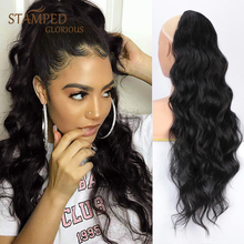 Ponytail Synthetic Hair-Extensions Water-Wave Clip-In Blonde/brown 24inches Long Stamped