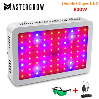 DIAMOND II 600W Double Chips LED Grow Light Full Spectrum 410-730nm For Indoor Plants and Flower Phrase with Very High Yield