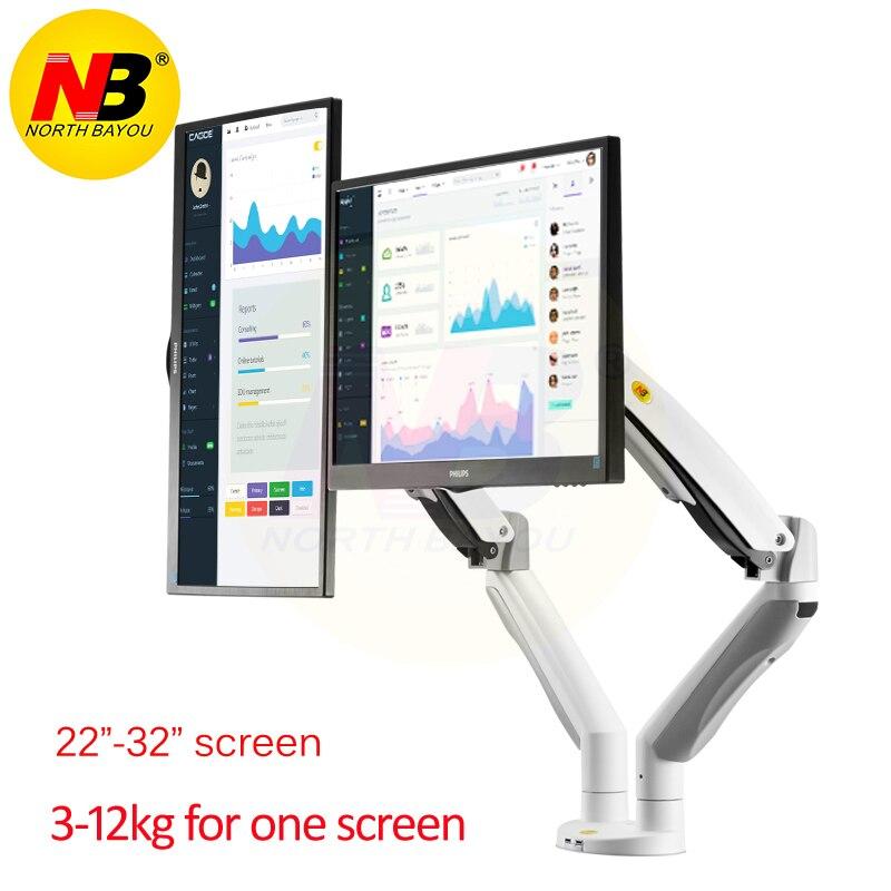 NB F195A 3-12kg Aluminum 22-32