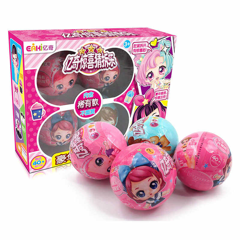Original Genuine Diy Kids Toy Lol Doll Ball With Box Puzzle Toys