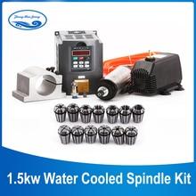 1.5kw Water Cooled Spindle Kit 1.5kw CNC Spindle +Inverter 220V+65mm Clamp+Water Pump+13pcs ER11 Set for CNC Wood Router