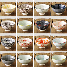 Kitchen Tableware Noodles-Bowl Ceramic Japanese-Style European Unglazed Household Anti-Scald