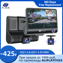 E-ACE Car DVR 3 Cameras Lens 4.0 Inch Dash Camera Dual Lens suppor Rearview Camera Video Recorder Auto Registrator Dvrs Dash Cam