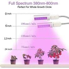 лучшая цена Led Plant Growth Lamp Plant Lamp Plant Fill Light Succulent Lamp Fashion Professional Red Blue Light