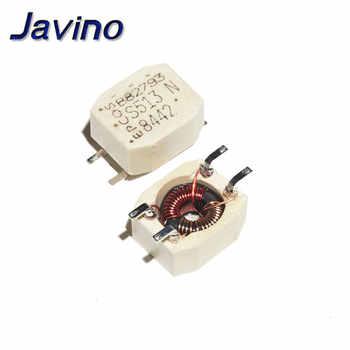 5 pièces nouveau B82793S0513N201 B82793S513N201 S513N B82793 étoupes de ligne de données pour les transformateurs xDSL de télécommunications