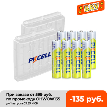 8Pcs PKCELL AAA Battery 1.2V Ni-MH AAA Rechargeable Batteries 1000MAH 3A aaa flashlight battery with 2PC AAA/AA Battery Holder 1