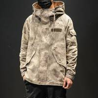 5XL Male Camouflage Tooling Jacket Spring and Autumn Korean Fashion OverSize Men's Loose Jackets