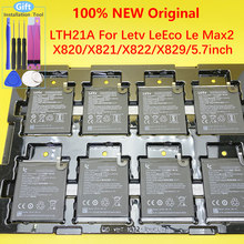 New Original LTH21A For Letv LeEco Le Max 2 Battery/X829/X822/5.7inch/ x821 /X820 Battery Mobile Phone + Gift Tools