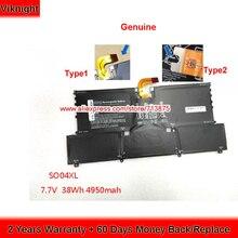 Battery S004XL HP for Spectre 13/13-v011dx/13-v151nr/.. 4950ah Genuine