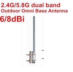 2.4G 5.8g dual band omni base antenna 8dBi AP router outdoor omni fiberglass antenna
