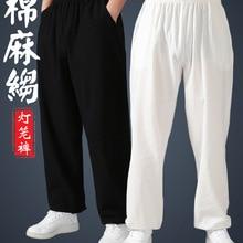 Мужские брюки s Tai Chi, хлопковые свободные летние штаны для йоги, для занятий боевыми искусствами, кунг-фу, тренировочные штаны, Мужские дышащие штаны, шаровары для мужчин