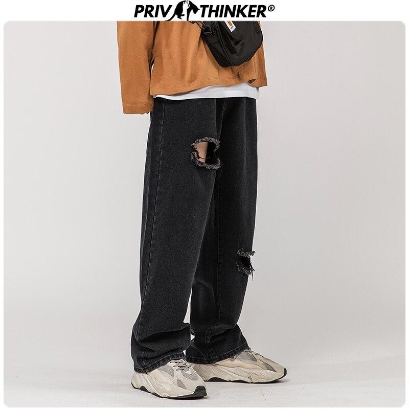 Privathinker Men 2020 Vintage Gradient Jeans Straight Pants Mens Letter Print Hip Hop Denim Pants Male Fashion Jeans Joggers 5XL