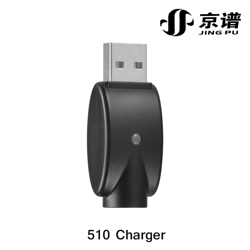 Portabl Wireless Ego <font><b>Charger</b></font> <font><b>USB</b></font> <font><b>Charger</b></font> Adapter Battery <font><b>Charger</b></font> Black Cable Line For All Ego <font><b>510</b></font> E- Cigarette image