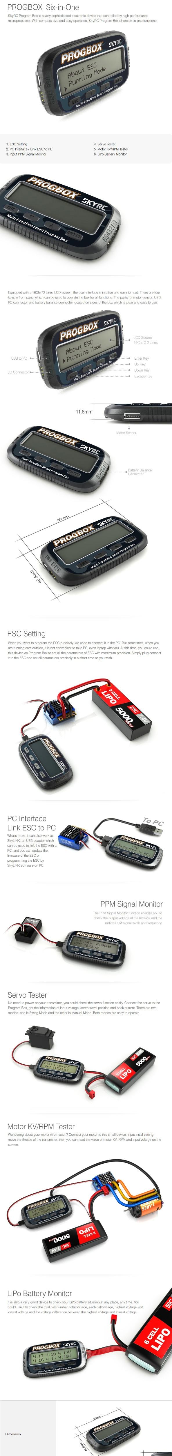 SKYRC PROGBOX ESC обратная Настройка Серводвигатель тестер двигателя KV/RPM тестер программа коробка вход PPM сигнал монитор Lipo батарея монитор