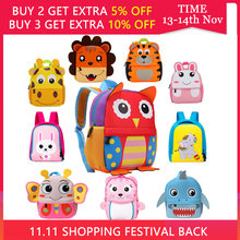2019 New 3D Children School Bags for Girls Boy(China)