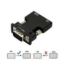 HDMI-совместимый конвертер мама-VGA папа 3,5 мм аудиокабель адаптер 1080P FHD видеовыход для ПК ноутбука тв монитора проектора